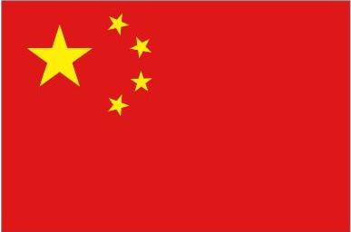 http://HaigReport.com/Flags/20110710FlagOfChina_cr.jpg