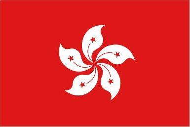 http://HaigReport.com/Flags/20110710FlagOfHongKong_cr.jpg