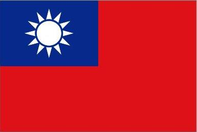 http://HaigReport.com/Flags/20110710FlagOfTaiwan_cr.jpg