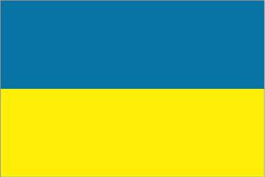 http://HaigReport.com/Flags/20110710FlagOfUkraine_cr.jpg